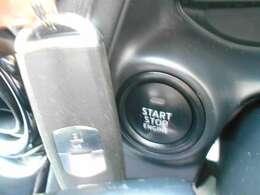スマートキー☆カバンの中に入っていてもエンジンがかけられます!