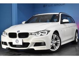 BMW 3シリーズツーリング 320i Mスポーツ 後期8A LEDH&テ-ル ACC 車線変更警告2年保