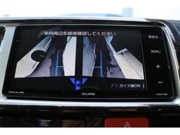 PVMは配線加工済みなのでナビ画面で確認できます!!!!