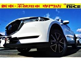 マツダ CX-5 2.2 XD プロアクティブ ディーゼルターボ 新車・10.25型ナビ・360度モニター・SDナビ