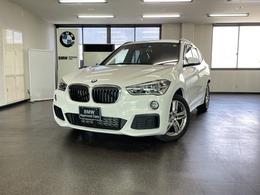 BMW X1 xドライブ 18d Mスポーツ 4WD ワンオーナー ハイラインP コンフォートP