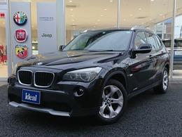BMW X1 xドライブ 20i 4WD キセノン ドラレコ オートライト ETC
