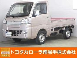 ダイハツ ハイゼットトラック 660 エクストラ 3方開 4WD /1年間・走行距離無制限保証付