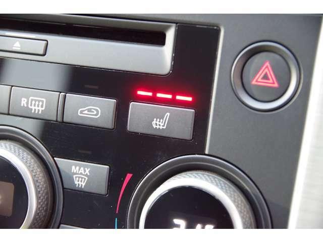 3段階の調節が可能なシートヒーターは夏の冷房が効いている場面や、凍えるような冬場に重宝される装備となります♪暖機運転が必要なく、スイッチを入れるだけですぐに暖かくなります♪