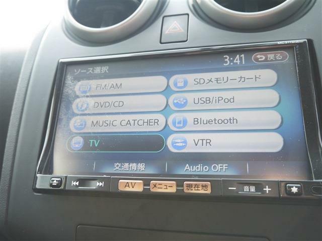 ●装備2● FM/AM|CD/DVD再生|ミュージックサーバー|フルセグTV|SDオーディオ|USB/ミュージックプレーヤ接続|Bluetooth|VTR入力