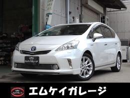 トヨタ プリウスα 1.8 S ツーリングセレクション /7人/モデリスタ/デカナビ/後席モニター