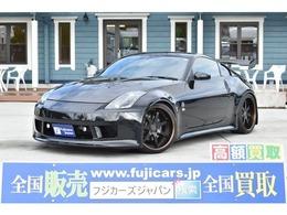 日産 フェアレディZ 3.5 車高調 マフラー エアロ 20AW レカロ
