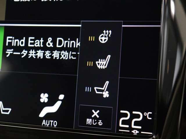 スコットランド産ファインナッパレザーシートを贅沢に使用、運転席はステアリングホイールヒーター/シートヒーター/シートベンチレーション/さらにリラクゼーション機能が奢られます。