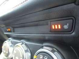 シートヒーターが座面や背もたれを素早く温めます♪