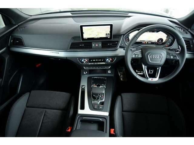 Audiアプルーブド横浜青葉では全ての展示車両に大手オークションで品質評価を行っている第三者機関「AIS」による車両品質評価書を準備しております。