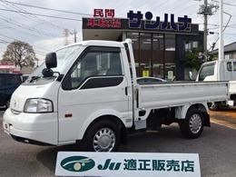 マツダ ボンゴトラック 1.8 GL シングルワイドロー ロング 1.15t積載 AT モケットシート キーレス