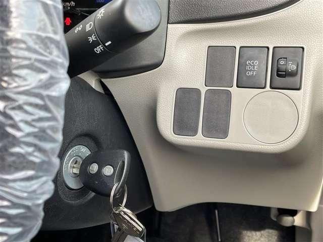 アイドリングストップ機能付きで燃費に貢献!