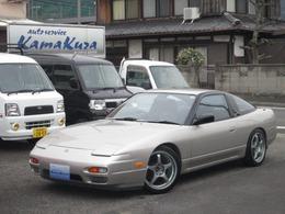 日産 180SX 2.0 タイプII ターボ5速 車高調 マフラー