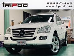 メルセデス・ベンツ GLクラス の中古車 GL550 4マチック 4WD 神奈川県横浜市旭区 168.0万円