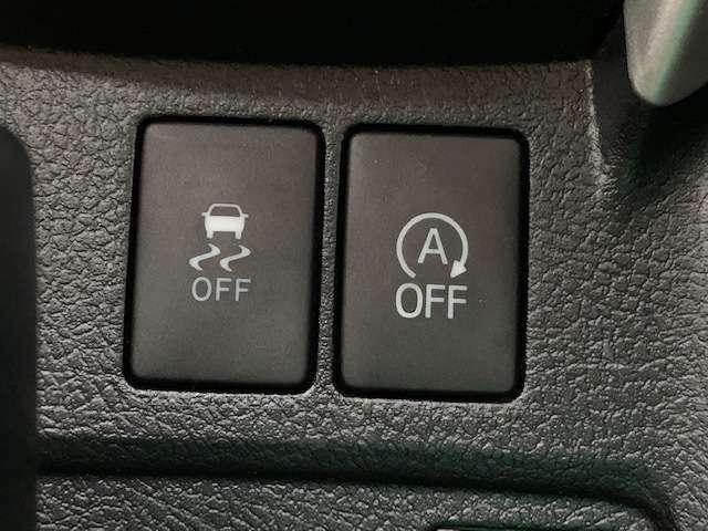 アイドリングストップが付いているので燃費の心配ご無用!