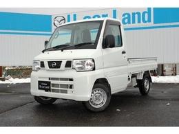 日産 クリッパートラック 660 DX 4WD /ワンオーナー/ラジオ/AT