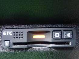 ■【ETC車載器】が装備されています。セットアップをしてお渡しとなり、ETCカードを差し込むだけで高速道路の利用が可能です。