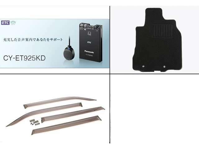 ■ETC車載器ボイスタイプ・フロアマット・サイドバイザー付き■
