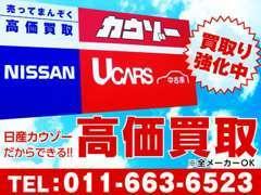 軽自動車・コンパクト・ミニバン・SUVなど、選べる在庫は60台以上!!高年式のお車からお買得車まで多数在庫しています!