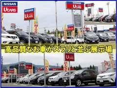 高速道路をご利用のお客様は新川I.C.をご利用されると便利です。新川I.C.から信号を1回曲がって頂ければ、U-car発寒店に到着♪