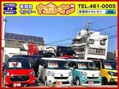 当店は、高年式、小走行車の軽自動車を専門としています。常にお手頃に販売する為に仕入れに力を入れています。