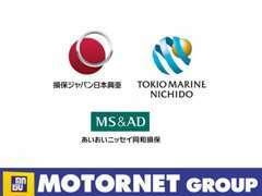 モーターネットは大手損保会社の自動車保険代理店です。保険加入手続きから万が一の事故修理対応まで全てお任せ頂けます。