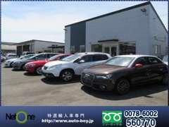 ☆★☆幅広いメーカーの輸入車を取り扱っております☆★☆