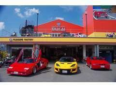スーパーカーからクラシックカーまでもラインナップ。モータースポーツ博物館★