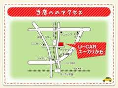 京成本線ユーカリが丘駅より徒歩8分♪ダイハツの赤い看板が目印です★