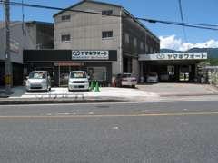 自社整備工場有!リフト2台完備!お客様駐車場あります。