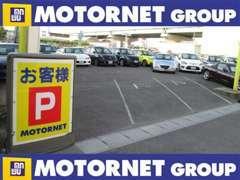 ☆展示場内にお客様専用駐車場完備!お車を降りてすぐにお目当ての展示車をご覧頂けます♪