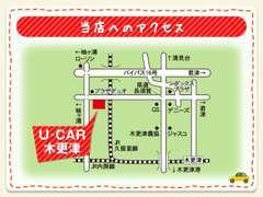 東京アクアラインからご来店の際は金田インターまたは袖ヶ浦インターが最寄りの高速出口です。木更津アクアラインも近いです。