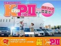 軽39.8万円専門店KランドPII null