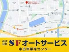 当店は阪神高速・神戸線の尼崎西ICを降りてすぐにございます♪