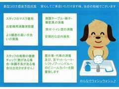 電車でお越しの際は、事前にご連絡頂ければJR加古川駅または東加古川駅までお迎えに上がります(^^♪