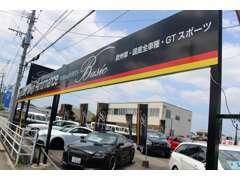 筑紫野イオンモールさん前、筑紫野インターより約5分!見て楽しい在庫を展示しております。お気軽にお立ち寄りください!(^^)!