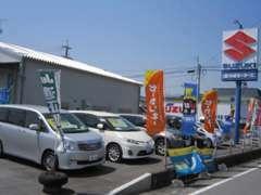 名神高速道路「大垣IC」より1分!ESSOのスタンドが当店です