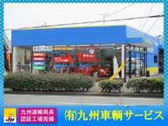 【新車販売】国産新車(普通車・軽自動車)を安く販売してます!