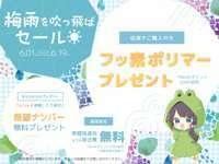 5-STAR(ファイブスター) 三郷店