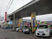 北海道日産自動車(株) 静内店