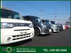 ★☆コンパクト、電気自動車、輸入車、スポーツカーが勢揃い☆★