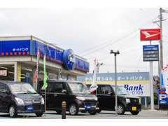 国産・輸入オールメーカー、維持費コミコミ月々定額スーパー乗るだけセット、新車リース、新車半額残価設定ローン、取扱い