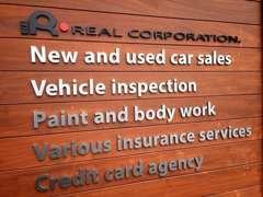 車輛販売以外にも車検・整備・板金・塗装など自動車全般に関わる業務も全て承っておりますのでご安心ください。