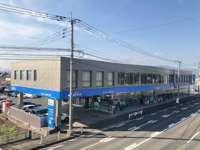 ネッツトヨタ佐賀 U-Carセンターアイクルショップ