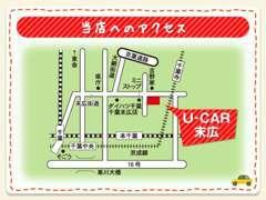 外房線「本千葉」駅より徒歩13分!末広街道沿いのお店です。