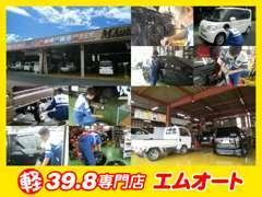 ☆九州運輸局指定工場☆お客様が「より安心してお車をご使用頂く」ために、検査責任者1名・整備責任者1名を常駐しております。
