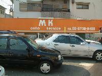 MK auto service null