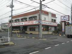 青梅街道を新宿方面でココを左折!「肉のはせ川」さんが目印