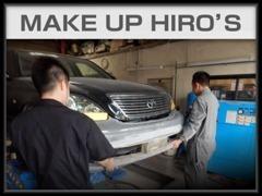 当店スタッフが真心こめてお車を整備いたします。