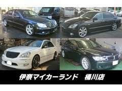 【総在庫100台以上】カーセンサー記載車以外にもバラエティー豊富な品揃え♪お客様のお車選びのお手伝い致します。
